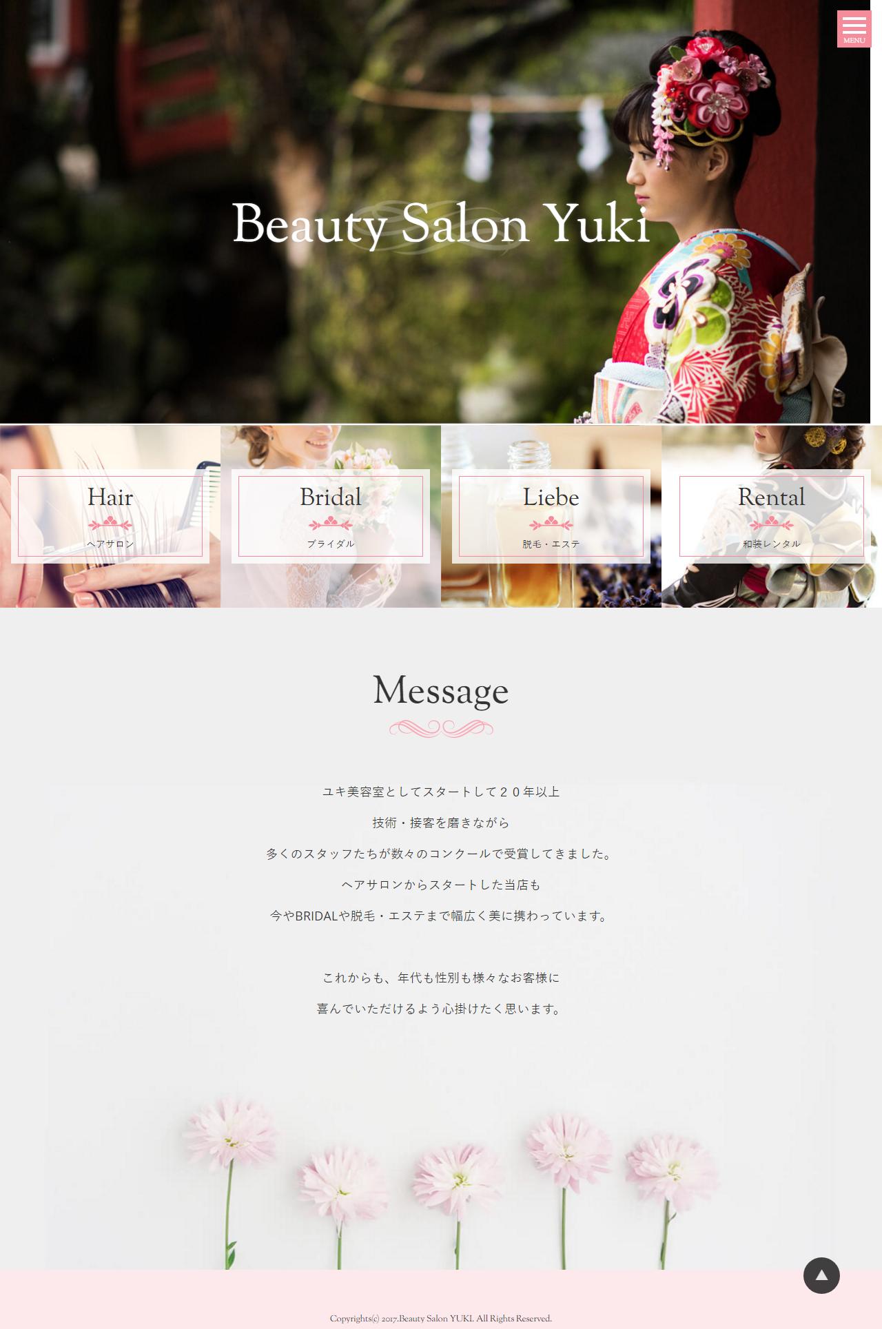 Beauty Salon Yuki